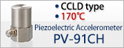 Piezoelectric Accelerometer PV-91CH